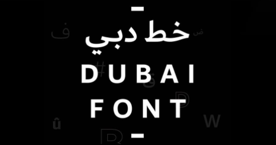 Dubai font: #expressYourself!