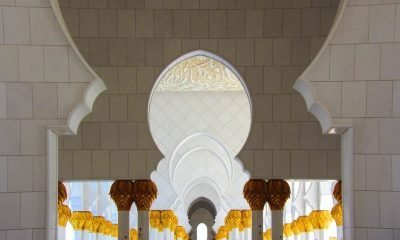 Piccola guida al Ramadan 2017