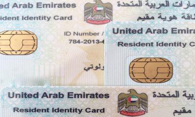 ID Card, cosa c'è da sapere