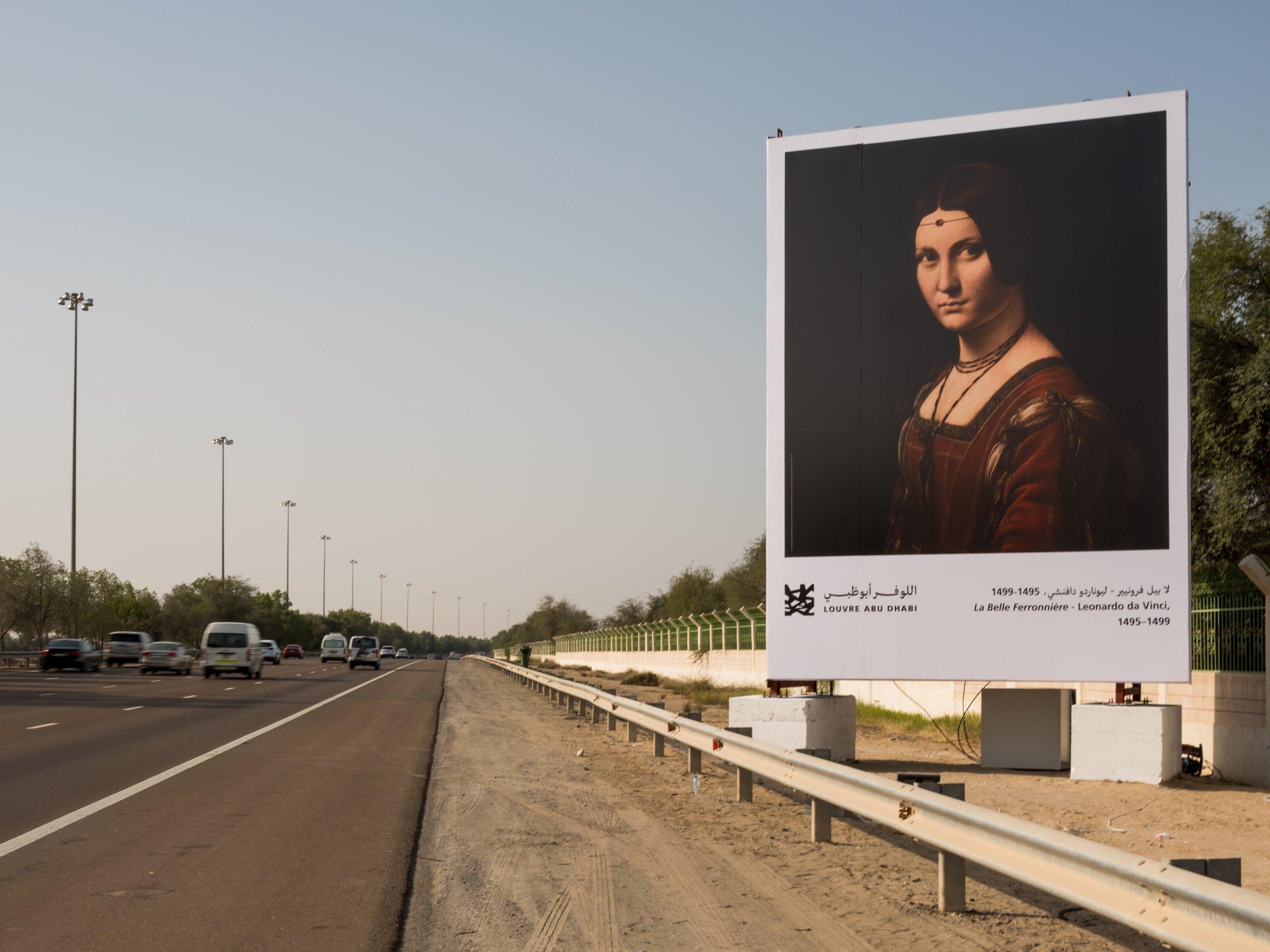 Dubai-Abu Dhabi: la galleria d'arte per gli automobilisti