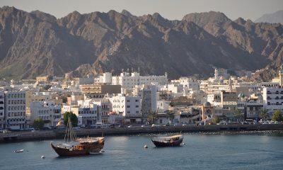Oman: il visto va richiesto online