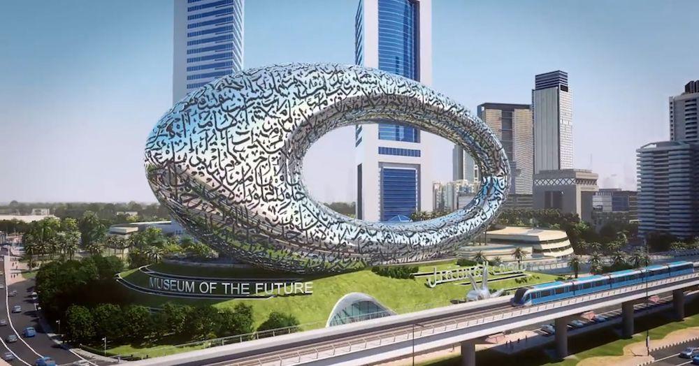 Museum of the Future: apertura posticipata
